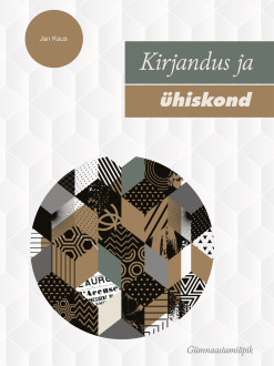 KirjandusJaYhiskond_KAAS.indd