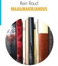 Maailmakirjanduse esikaas