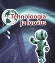 teadus ja tehnoloogia