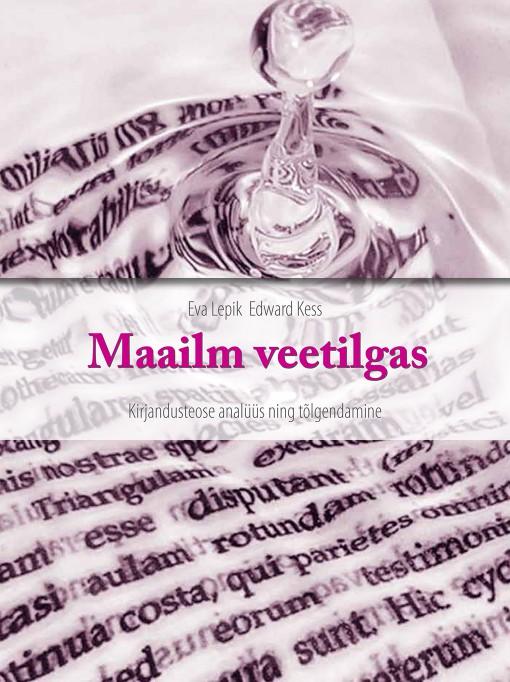 main_image