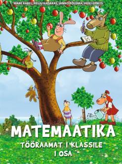 lotte_mateTRM_R1A-0815