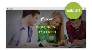uus-badge-eestikeel-cropped
