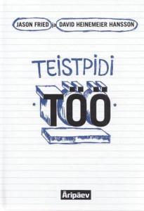 teistpidi_too_dhh