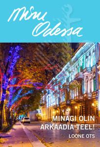 ots_minu_odessa