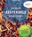 eestikeele_riigieksam2021